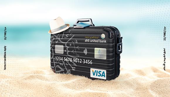 حملة الصيف للبطاقات الائتمانية