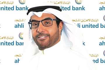 البنك الأهلي المتحد يحقق 30.8 مليون دينار كويتي أرباحاً صافية عن النصف الأول من العام 2019