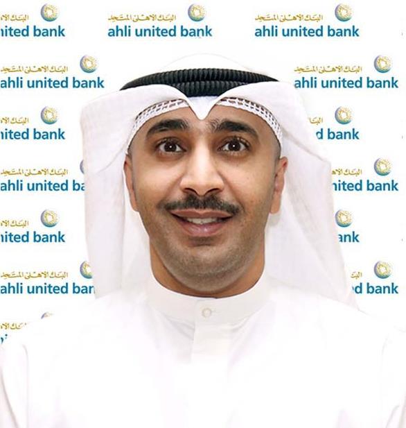 البنك الأهلي المتحد يستقبل عملائه فى فرعيه بالأفنيوز وبوليفارد السالمية بارك فى الأوقات الملائمة لهم