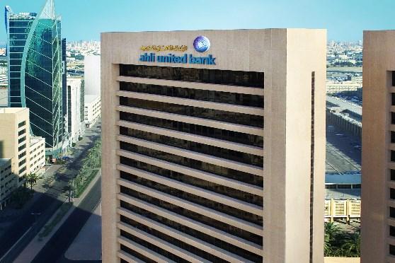 البنك الأهلي المتحد يهنئ عملائه الرابحين  في السحب الأسبوعي على جوائز الحصاد الإسلامي