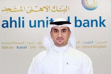"Ahli United Bank wins Global Finance Best Online Cash Management Bank"" in Kuwait, 2019 Award"