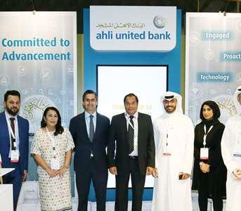 البنك الأهلي المتحد شارك  فى المؤتمر المصرفي العالمي «صياغة المستقبل»