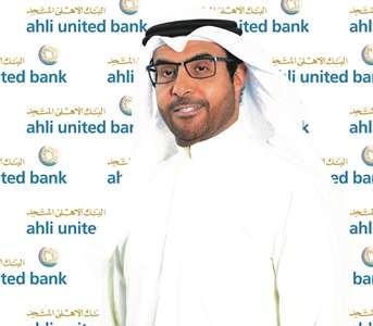 البنك الأهلي المتحد يحقق 45.2 مليون دينار كويتي أرباحاً صافية لفترة التسعة أشهر المنتهية في 30 سبتمبر 2019