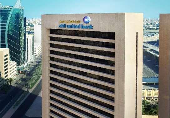 البنك الأهلي المتحد يعلن عن رعايته ومشاركته في مؤتمر شورى الفقهي الثامن