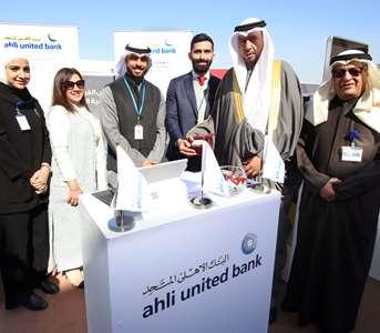 Ahli United Bank Participates in KILAW Career Fair