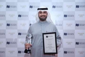 Ahli United Bank Earns the Fastest Growing Banking Solutions Award