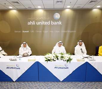 Ahli United Bank AGM approved a cash dividend of 15 Fils per share and a bonus of 5 shares per 100 shares, respectively