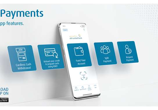 AUB: New Updates & Features to Mobile Banking Application