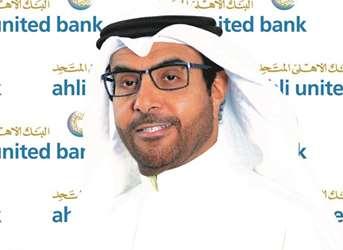 البنك الأهلي المتحد يحقق 23.1 مليون دينار كويتي أرباحاً صافية بنهاية الربع الثالث من عام 2020