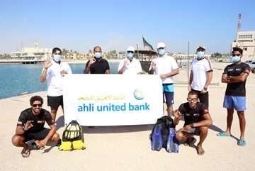 البنك الأهلي المتحد يواصل مبادراته البيئية لتنظيف شواطئ الجزر الكويتية