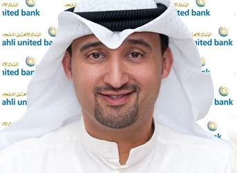 Best Private Bank for Islamic Services in Kuwait 2020 Award