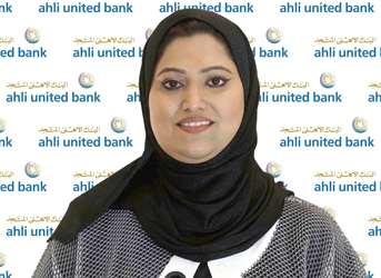 البنك الأهلي المتحد يدشن خدمة «تتبع ورقابة المدفوعات المالية» بالتعاون مع شركة سويفت العالمية