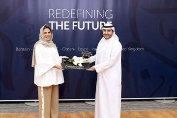 AUB honors its employee for achieving the first position at the level of Kuwait on certified Branch Bank Manager Program